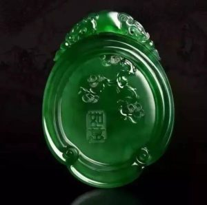 What is jadeite jade? Helen grade A jade factory
