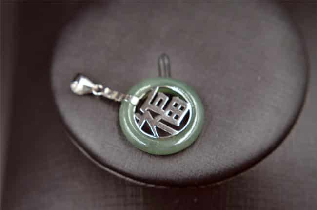 jade round pendant with silver 925 Chines character Lucky in the middle necklace