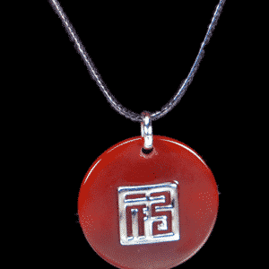 """Chinese """"Lucky""""Coin Round Red Agate Sterling Silver 925 Pendant Necklace 13122003"""