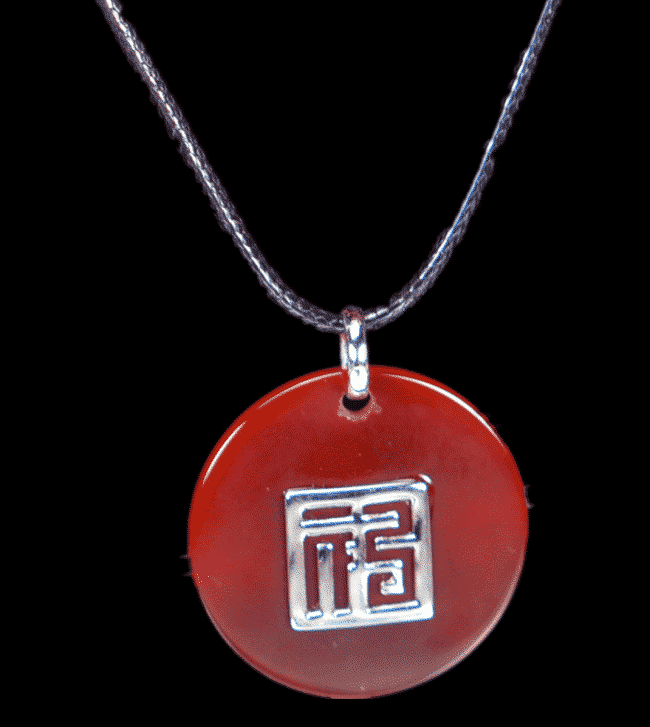 "Chinese ""Lucky""Coin Round Red Agate Sterling Silver 925 Pendant Necklace 13122003"